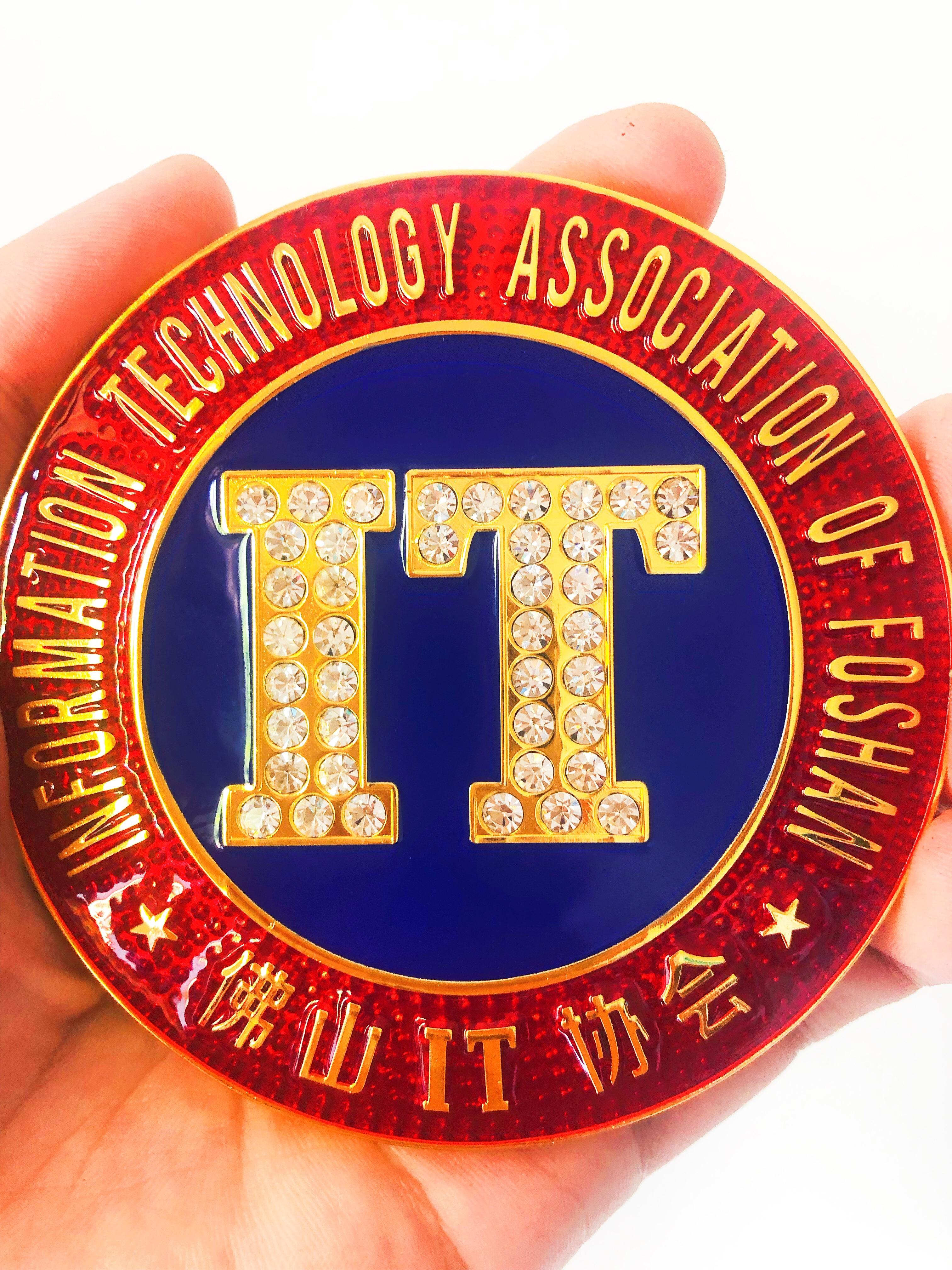 由佛山联萌科技牵头出品的佛山市IT协会车标正式上线