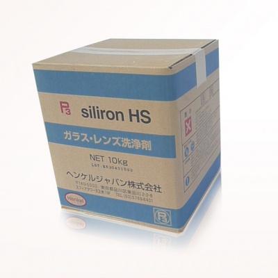 日本汉高P3清洗剂