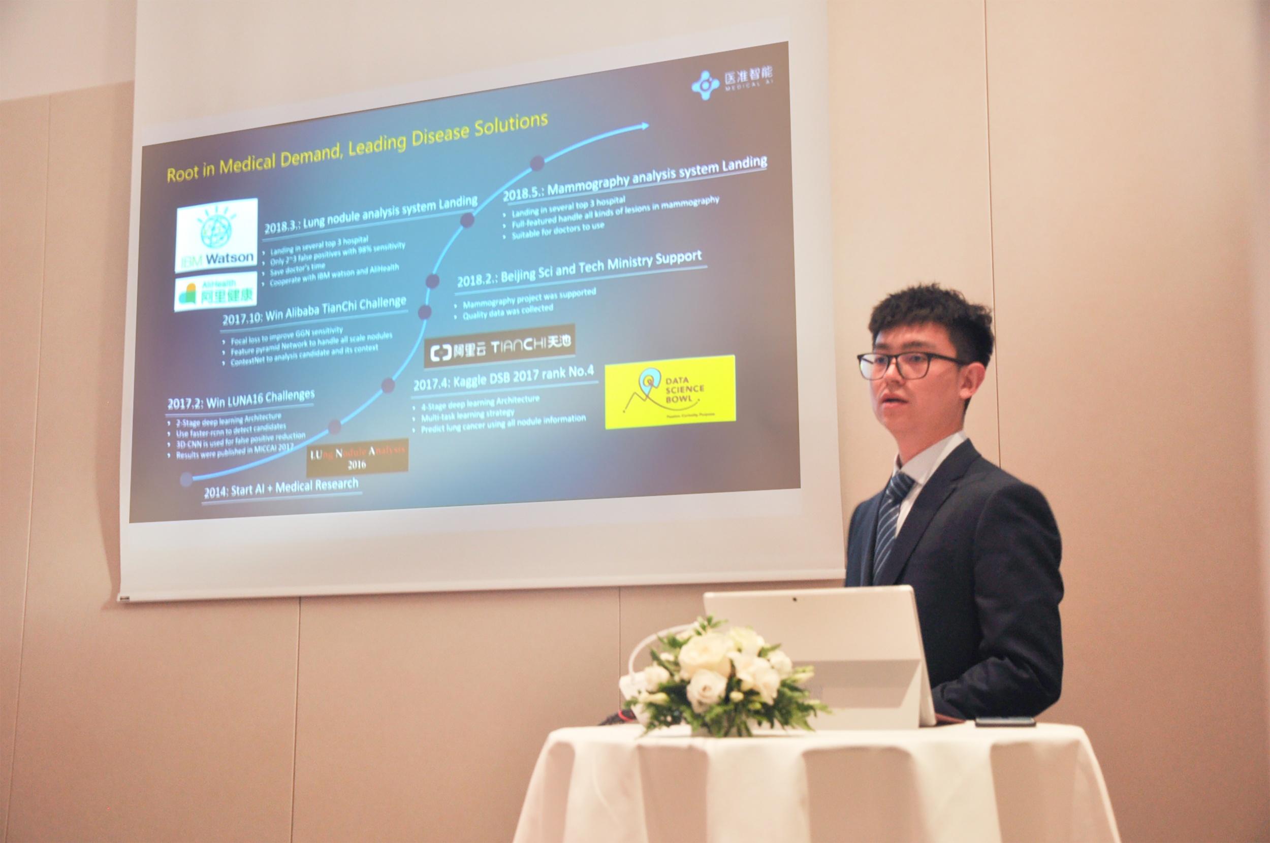医准智能绽放欧洲放射学年会 中国AI医疗成果惊艳全球