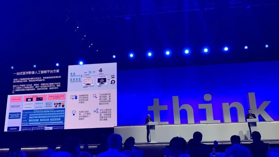 【惊艳】达尔文智能科研平台亮相2019 IBM THINK 中国论坛