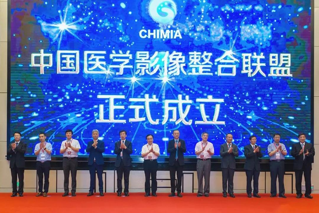 医准智能首批加入中国医学影像整合联盟 推动AI+影像发展