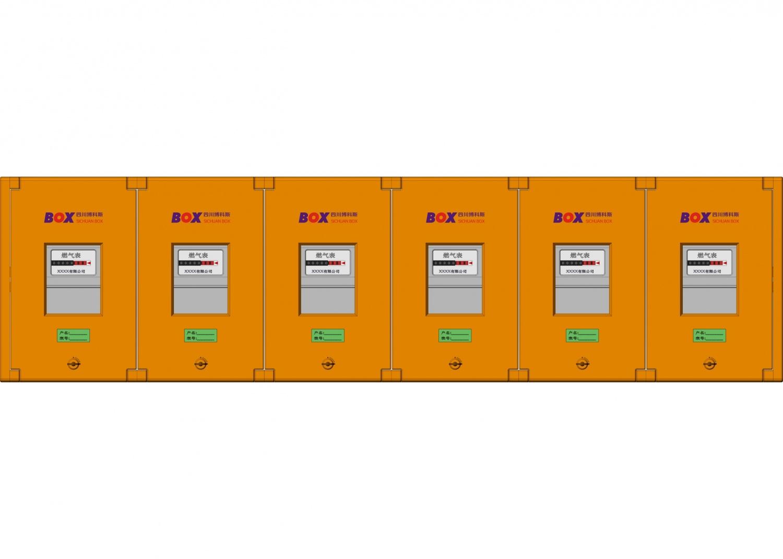 组合式燃气表箱六表位