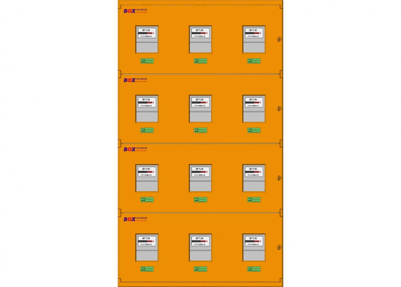 组合式燃气表箱十二表位