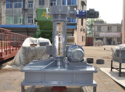 JWZ涡轮减速机使用说明