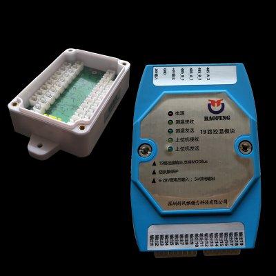 19x2路烤箱用温控系统