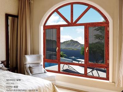 拉菲系列断桥窗纱一体窗