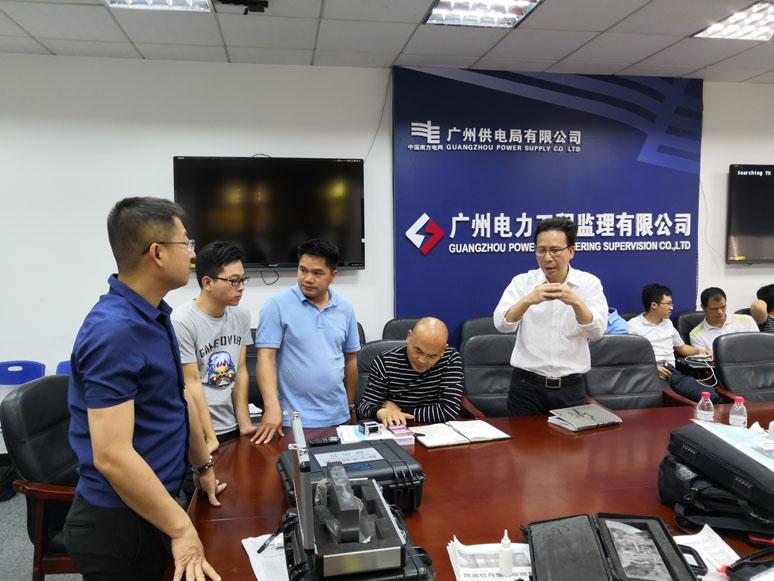 廣州電力工程監理有限公司講解會圓...