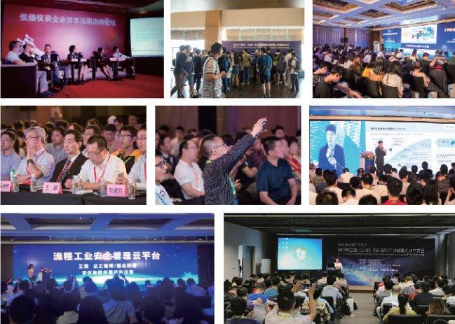 珀泰儀器參加中國國際測量控制...