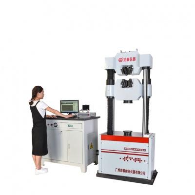 (B)WEW係列微機控製電液伺服萬能試驗機