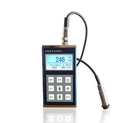 BCT-200B高精度分體式涂層測厚儀