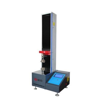(B)WYW液晶顯示電液伺服萬能試驗機(小噸位)