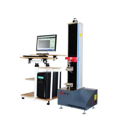 (B)WSW微機控製電子萬能試驗機(單臂)