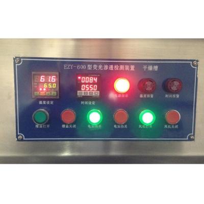 EZY-600型滲透檢測流水線裝置