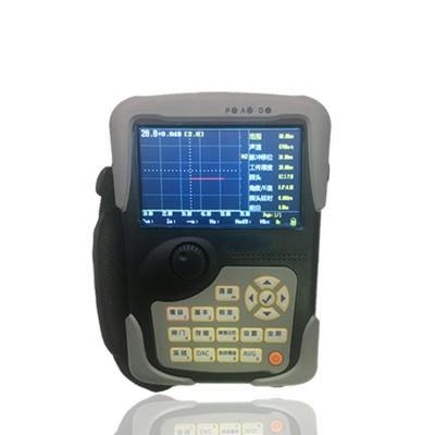 BBD05支柱瓷絕緣子及瓷套超聲波檢測儀