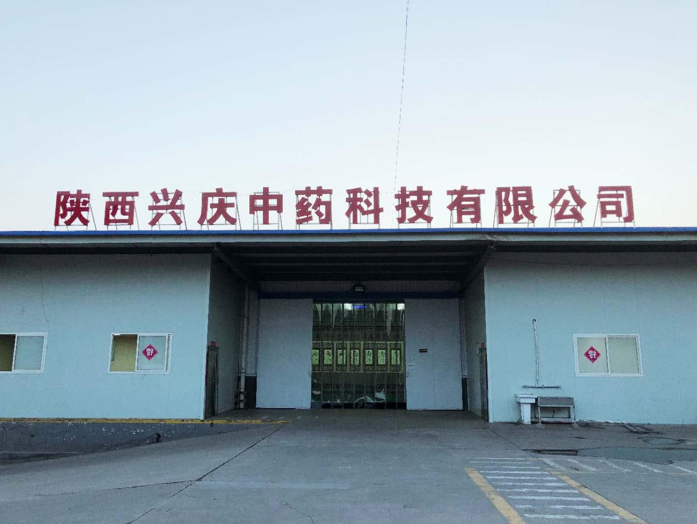 興慶中藥經營咨詢問題匯總