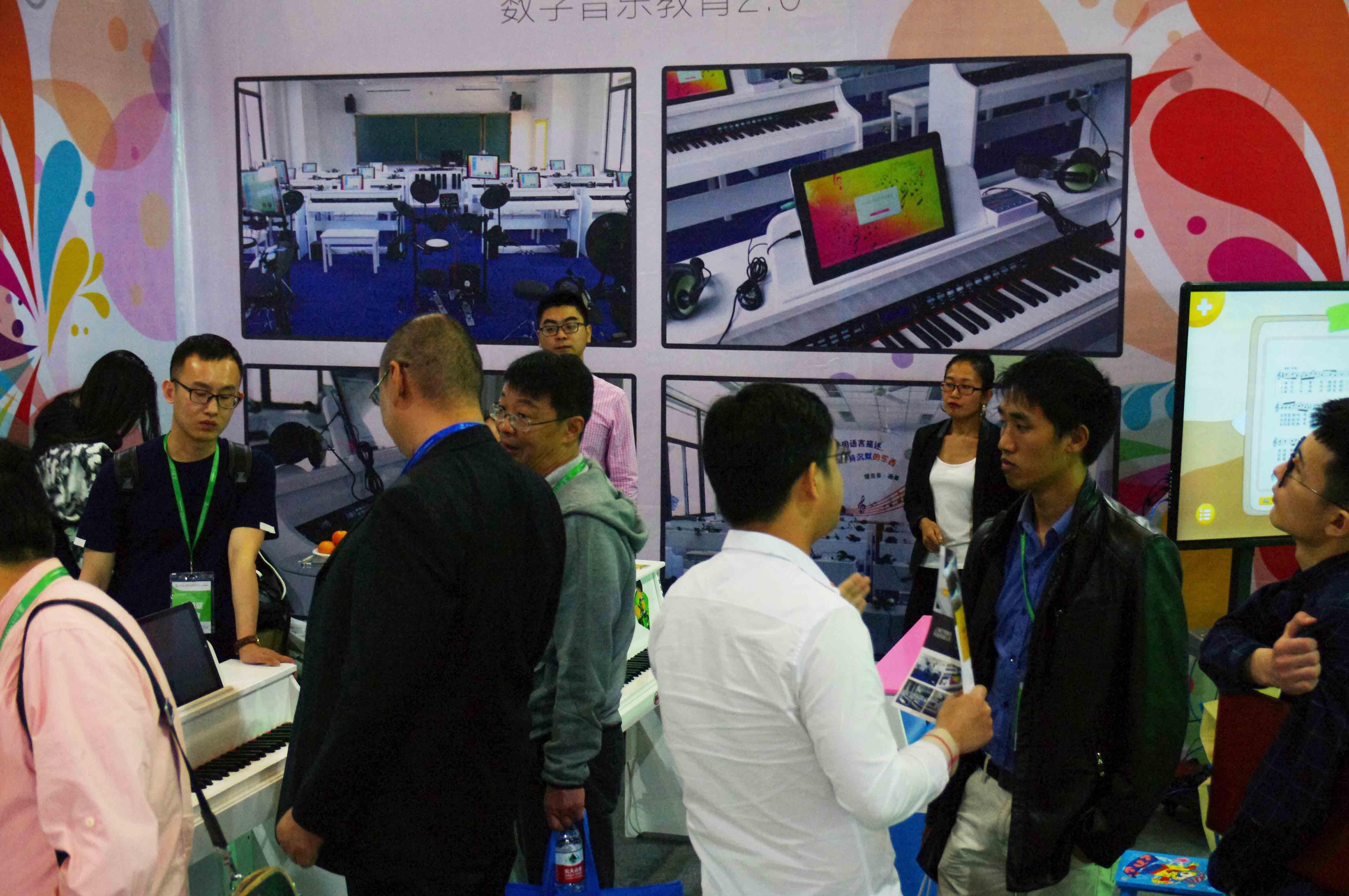上海藝埠亮相74屆全國教育裝備展...
