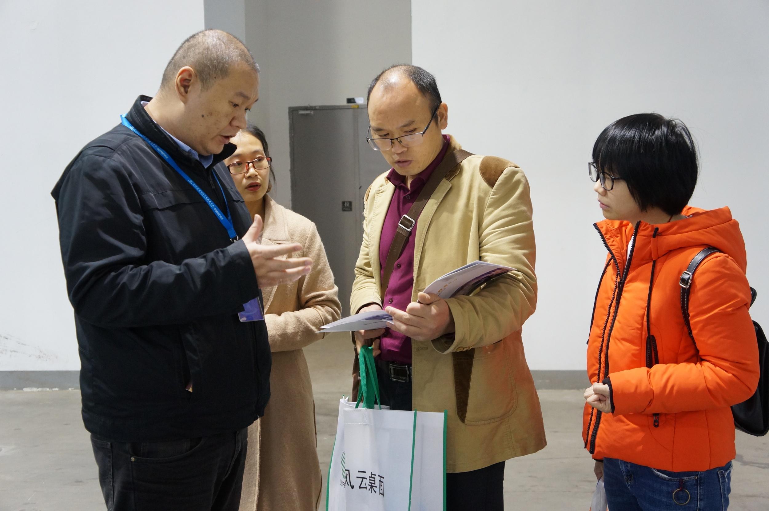 上海藝埠攜數字音樂教育產品出席第...
