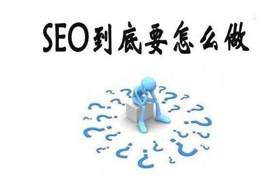 网站SEO优化外包需要注意的事项