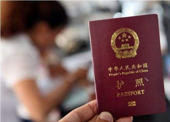 签证| 2018史上最全最新签证攻略,带你走遍全世界!(附各国签证办理指南)