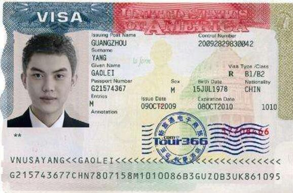 美国签证最新动态参考