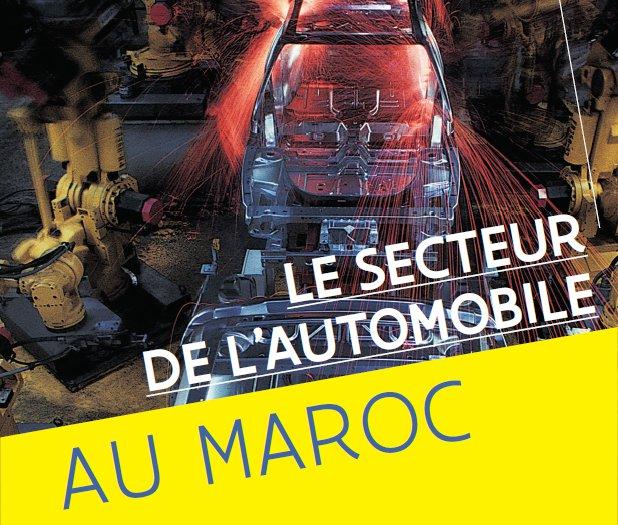 2018年摩洛哥国际汽配展