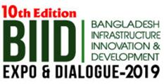 第10届孟加拉国际电力、照明及新能源展