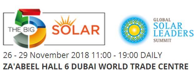 2018年迪拜五大行业太阳能展