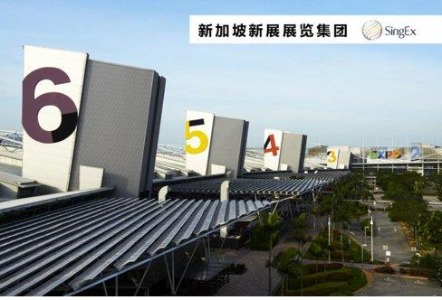 亚太地区国际后汽车市场展览会