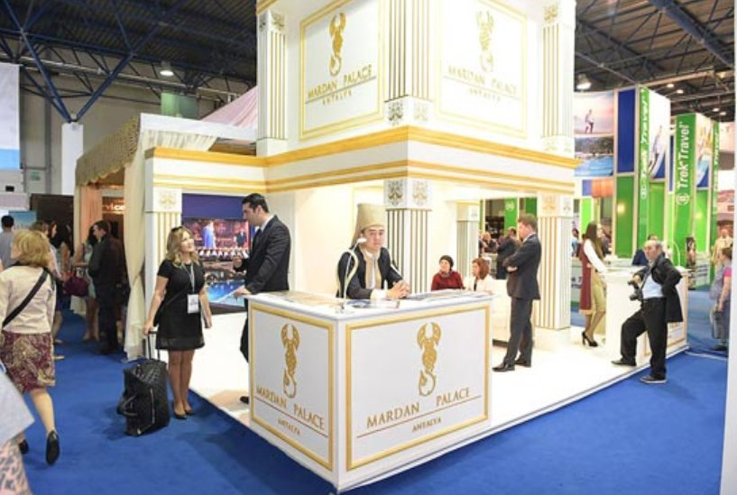 2018年印尼国际商品博览会