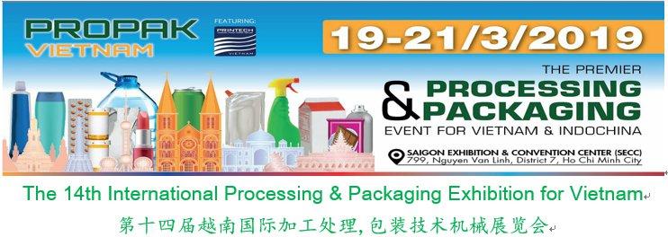 第十四届越南国际加工处理,包装技术机械展览会