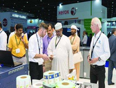 2019年4月中东(迪拜)海湾国际包装印刷展