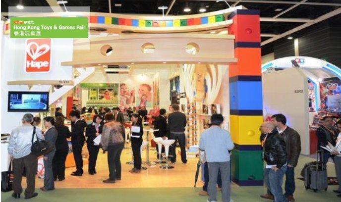 2019年香港国际玩具展