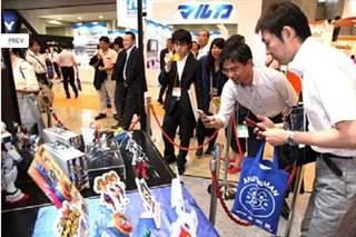 第 58 届日本东京国际玩具展览会 TOKYO TOYSHOW
