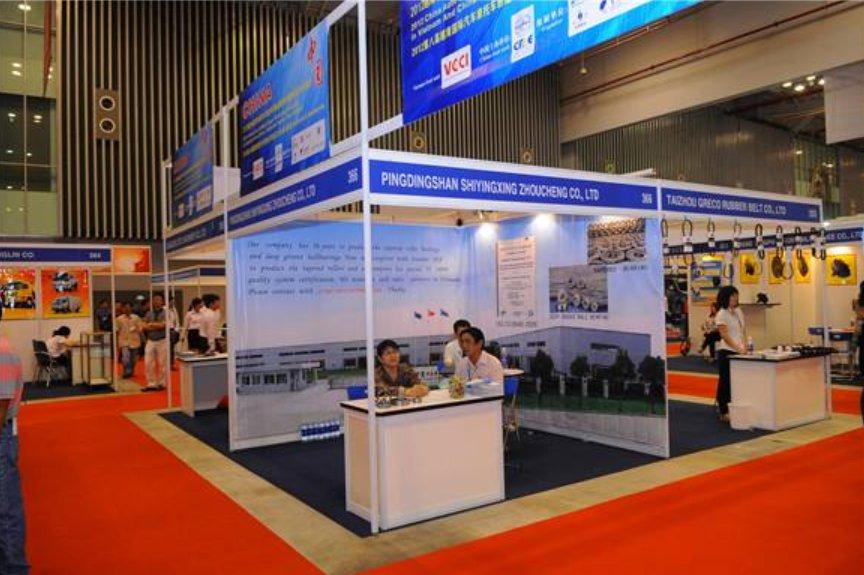 2019第17届越南胡志明市国际贸易展览会暨 国际电子电器(越南)展