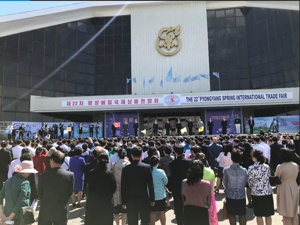 2019 年朝鲜(平壤)秋季国际商品展览会