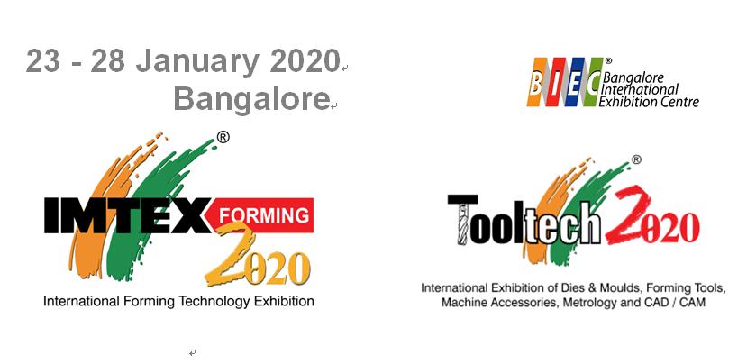 2020年印度国际机床及工具览会