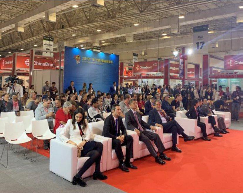 2020巴西国际消费类电子及家用电器产品展览会Eletrolar Show 2020