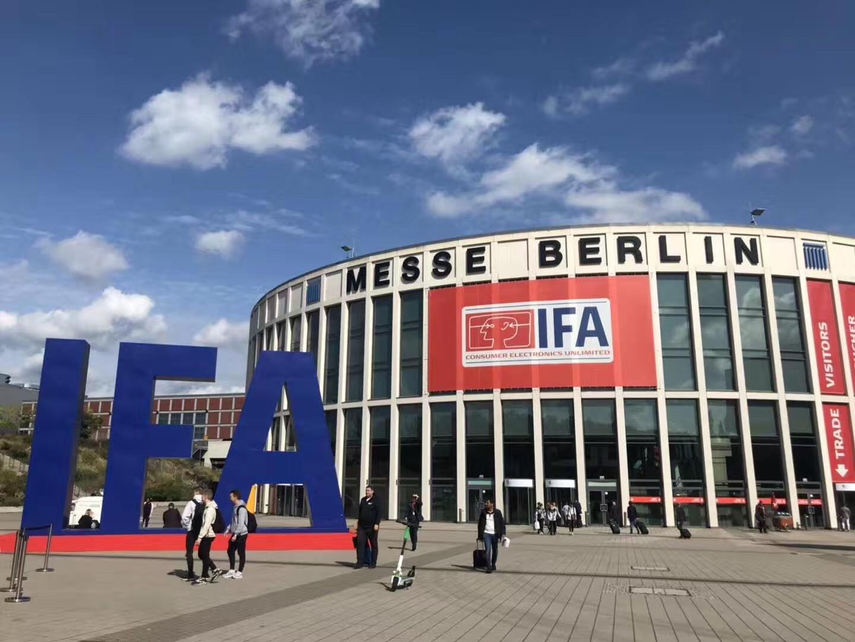2020年德国柏林国际消费类电子及 家用电子电器产品展览会IFA2020