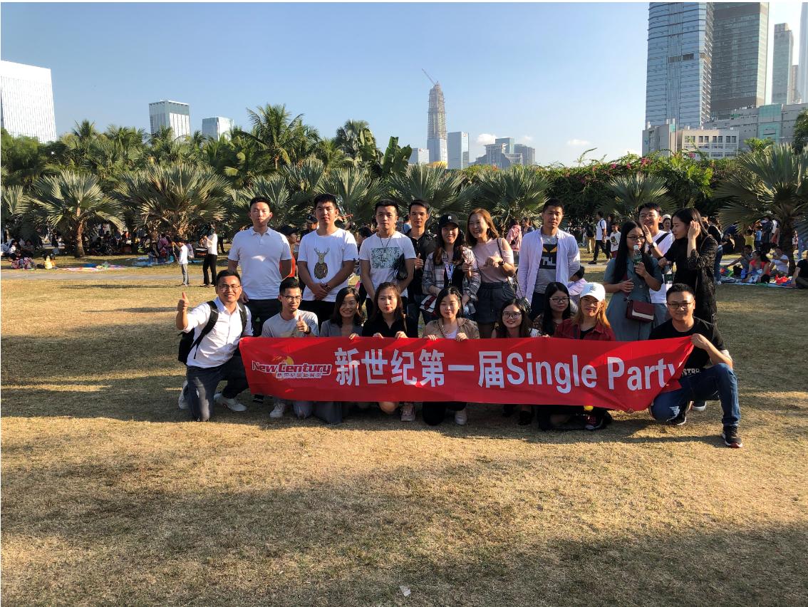 新世纪第一届Single Party活动