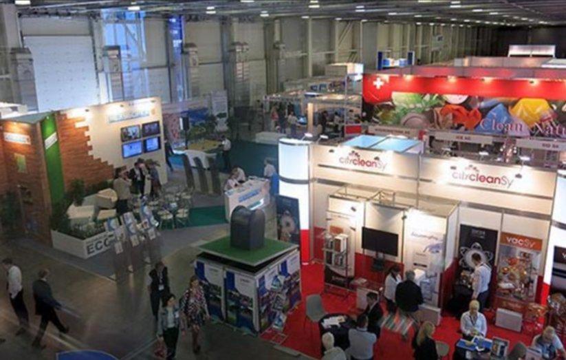 2020年俄罗斯国际环保展览会