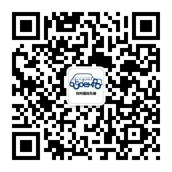 郑州微信二维码