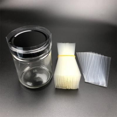 PVC瓶口收缩膜两头通