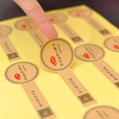 牛皮纸食品标签贴纸