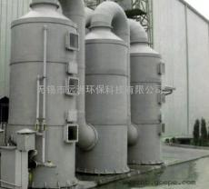 YZBF型高浓度玻璃钢酸雾净化塔