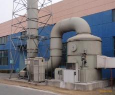 DGS、FRP低噪音酸雾净化塔