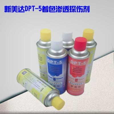 上海新美达(原美柯达)DPT-5着色渗透探伤剂
