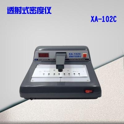 XA-102C透射式密度计