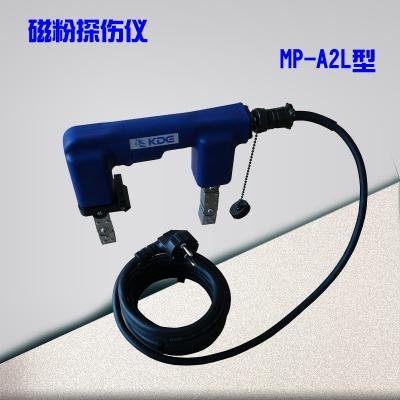 韩国产 MP-A2L型磁粉探伤仪/交流磁粉探伤仪