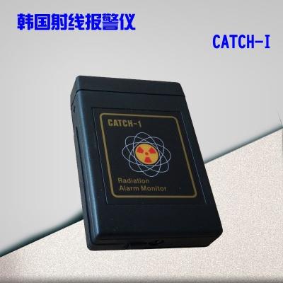 韩国射线报警仪