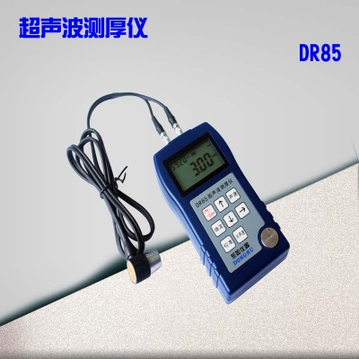 DR85超声波测厚仪